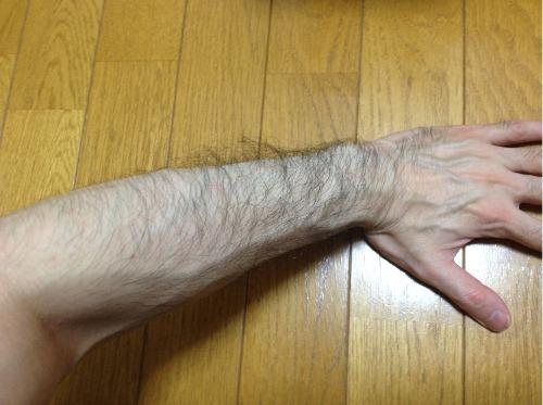 剛毛な男が腕毛を除毛クリームで脱毛してみた結果!感想、結果、体験談など